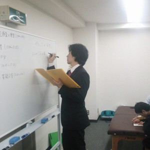 疲労回復整体の講師活動